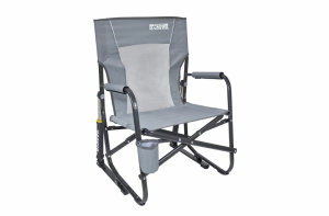 a gray folding rocking chair